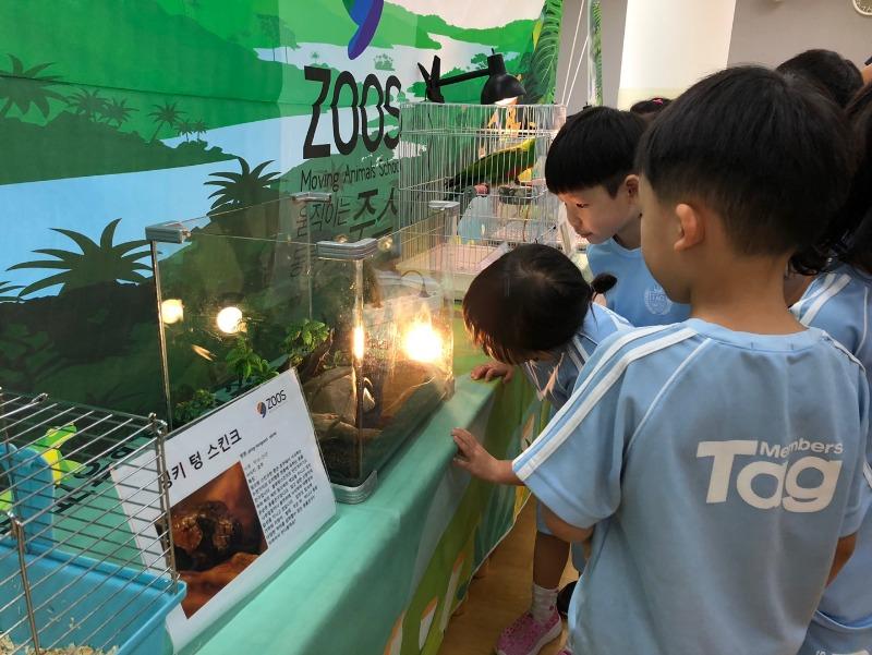 Zoo Day (8).jpg